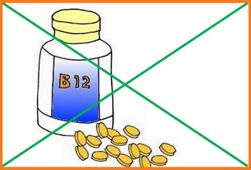 витамин b12 аптеки