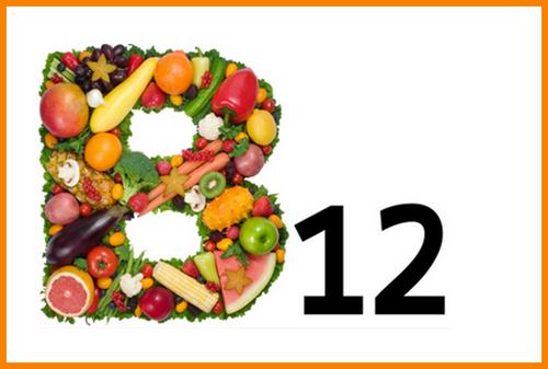 витамин b12 у вегана
