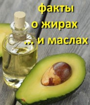 AvocadoOil_1