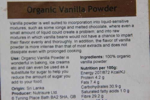 органическая ваниль
