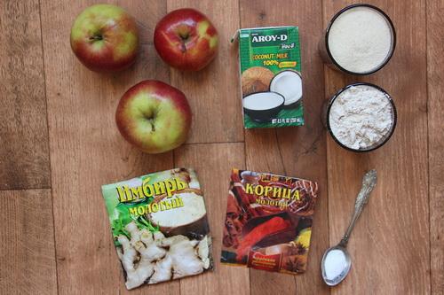 """Веганский яблочный пирог """"Шарлотка"""" - ингредиенты"""