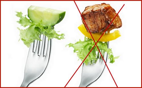 мясо или овощи?