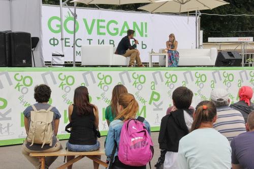 веганский фестиваль Go Vegan - про натуральные средства