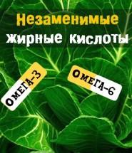 зелень_1